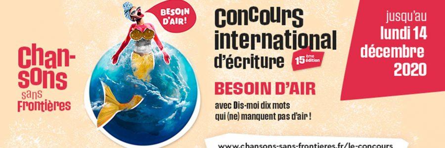 Chansons sans frontières lance la 15ème édition de son concours d'écriture international